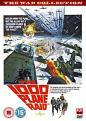 The 1000 Plane Raid (DVD)
