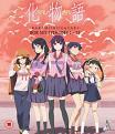 Bakemonogatari Collection (Blu-ray)