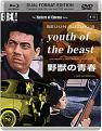 Youth Of The Beast [Masters Of Cinema] Dual Format (Blu-Ray & Dvd) (DVD)