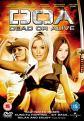 Doa - Dead Or Alive (DVD)