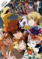 Digimon Adventure Tri - The Movie  Part 3: Confession [DVD]