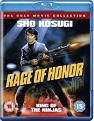 Rage of Honor [Blu-ray] (Blu-ray)