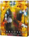 Gankutsuou [Blu-ray] (Blu-ray)