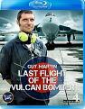 Guy Martin: Last Flight of the Vulcan Bomber [Blu-ray]