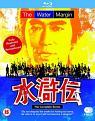 The Water Margin: Complete Series [Blu-ray] (Blu-ray)