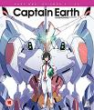 Captain Earth: Part 1 [Blu-ray]