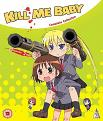 Kill Me Baby: Collection [Blu-ray]
