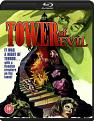 Tower of Evil - Blu-ray (DVD)