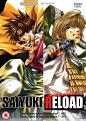 Saiyuki Reload Collection (DVD)