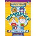 Megamix - Megamics (DVD)