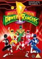 Mighty Morphin Power Rangers - Complete Season 1 (DVD)