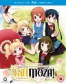 Kinmoza! Complete Season 1 Blu-ray/DVD Combo (Blu-ray)