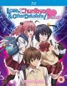 Love  Chunibyo and Other Delusions! Heart Throb [Blu-ray]