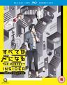 The Perfect Insider - Complete Season Collection Blu-ray/DVD Combo Pack (Blu-ray)