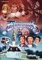 Terrahawks: The Complete Second Series (DVD)