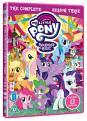 My Little Pony - Complete Season 3 Box Set (DVD)
