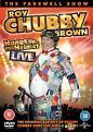 Roy Chubby Brown Hangs Up The Helmet (DVD)
