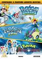 Pokémon - Triple Movie Collection DVD