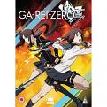 Ga-Rei-Zero: Collection (DVD)