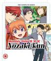 Monthly Girls' Nozaki-Kun [Blu-ray]