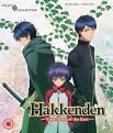 Hakkenden - Eight Dogs Of The East: Season 1 [Blu-ray]