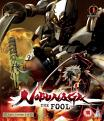 Nobunaga The Fool: Part 1 [Blu-ray] (Blu-ray)