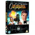 007-Man With The Golden Gun (DVD)