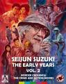 Seijun Suzuki: The Early Years Vol. 2 Border Crossings: The Crime and Action Movies (Blu-ray)