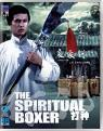 The Spiritual Boxer (Blu-ray)