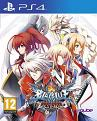 BlazBlue: Chrono Phantasma Extend (PS4)