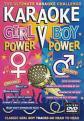 Karaoke Girl Power V Boy Power (DVD)