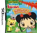 Ni Hao Kai Lan: New Year's Celebration (Nintendo DS)