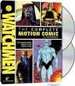 Watchmen: The Complete Motion Comic [DVD]