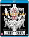 Hanagatami [Blu-ray]