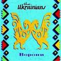 Ukrainians (The) - Vorony (Music CD)