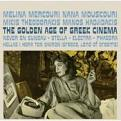 Manos Hadjidakis - Golden Age of Greek Cinema (Original Soundtrack) (Music CD)