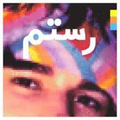 Rostam - Half-Light (Music CD)