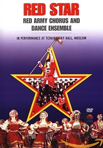 Red Star Red Army Chorus And Dance Ensemble (DVD)