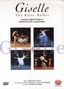 Giselle - Kirov Ballet. (DVD)