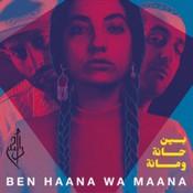 DAM - BEN HAANA WA MAANA (Music CD)