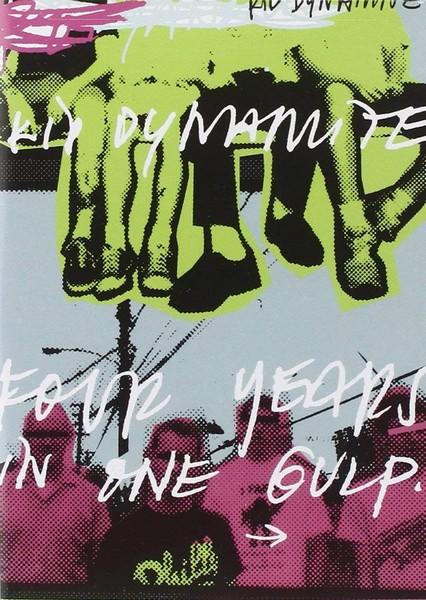 Kid Dynamite - Four Years In One Gulp (DVD)