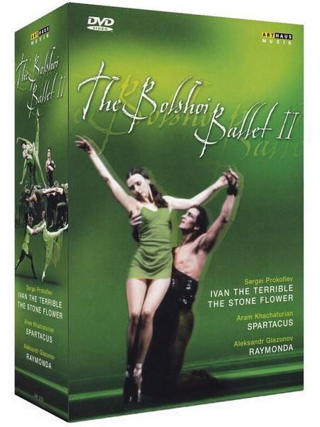 Bolshoi Ballet 2 (DVD)