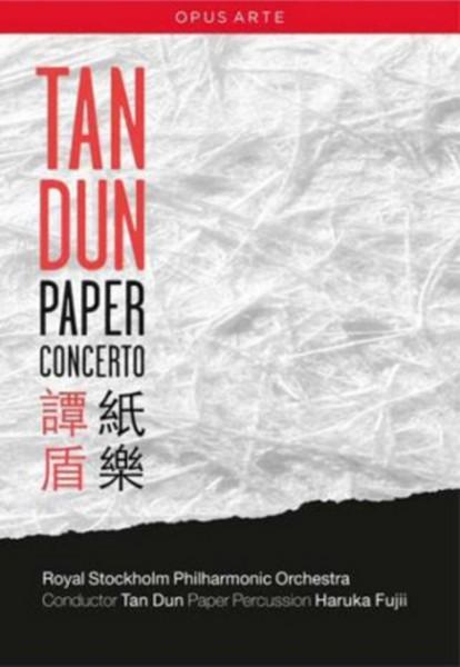 Tan Dun - Paper Concerto (DVD)