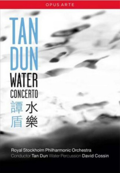 Tan Dun - Water Concerto (DVD)