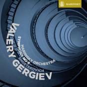 Shostakovich: Symphony No. 8 [SACD] (Music CD)