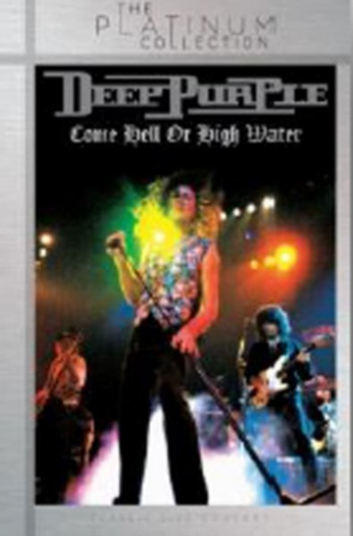 Deep Purple - Doing Their Thing (DVD)