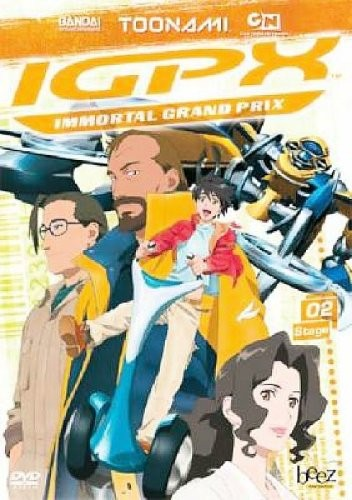 Igpx Vol. 2 (Animated) (DVD)