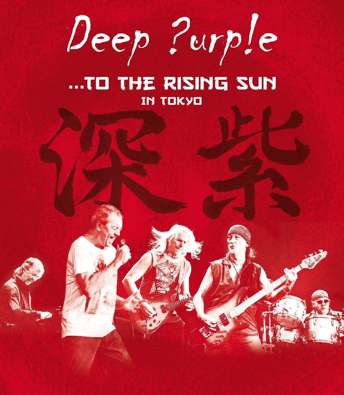 Deep Purple - ...To The Rising Sun (In Tokyo) [Blu-ray] [Region Free] (Blu-ray)