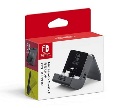Adjustable Console Charging Stand (Nintendo Switch)