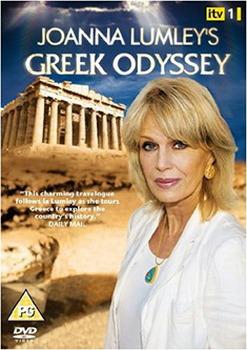 Joanna Lumley'S Greek Odyssey (DVD)